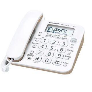 Panasonic - ■Panasonicパナソニック電話機VE-GD25DL-W ■親機のみ