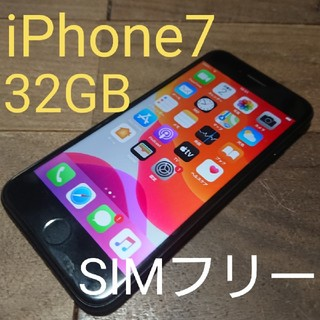 iPhone - 完動品SIMフリーiPhone7本体32GBブラックau白ロム判定〇送料込