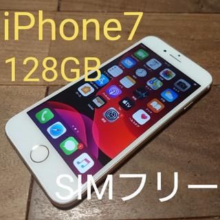 iPhone - 完動品SIMフリーiPhone7本体128GBゴールドSoftBank白ロム