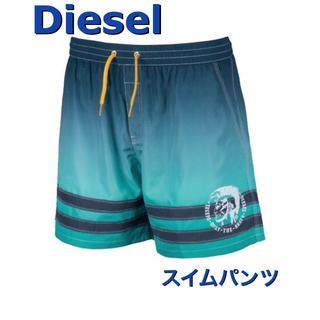 ディーゼル(DIESEL)の新品 DIESEL メンズ 水着(サイズ M)(水着)