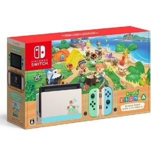 Nintendo Switch - 任天堂スイッチ nintendo switch あつまれ どうぶつの森 あつ森セ