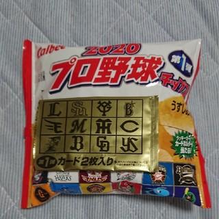 カルビー(カルビー)のプロ野球チップス 2020 22g×40袋 カードなし カルビー(菓子/デザート)