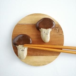 キノコ 箸置きセット(テーブル用品)