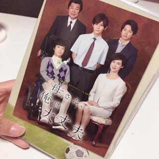 ヘイセイジャンプ(Hey! Say! JUMP)の24HOUR TELEVISION ドラマスペシャル2015「母さん、俺は大丈夫(TVドラマ)