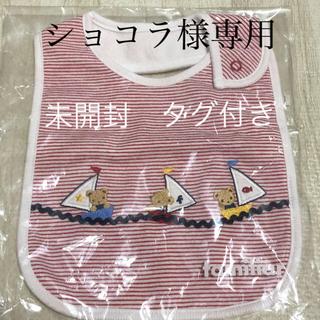 familiar - 【新品】ファミリア ボーダースタイ