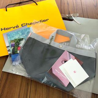 Herve Chapelier - エルベシャプリエ 新品トートバッグ M