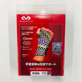 McDavid マクダビッド 手首用 リストサポートZ 限定カラー(防具)
