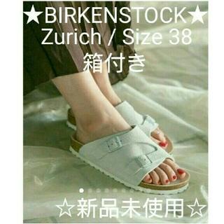 BIRKENSTOCK - BIRKENSTOCK ビルケンシュトック チューリッヒ ホワイト 38 新品
