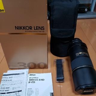 Nikon - AF-S Nikkor 300mm f/4D IF-ED