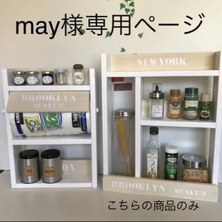 パスタポットラック(ホワイトxピンク)  may様専用ページ(収納/キッチン雑貨)