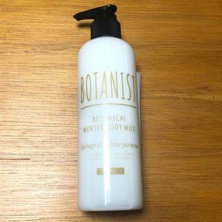 ボタニスト(BOTANIST)のボタニスト ボディミルク モイスト(ボディローション/ミルク)