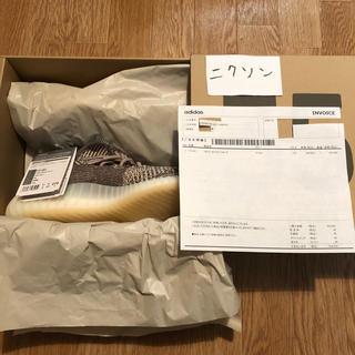 アディダス(adidas)のAdidas Yeezy Boost 350 V2 Zyon(スニーカー)