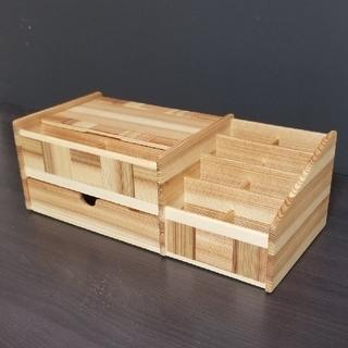 木 収納 ケース リモコン スマホ スタンド 引出し(その他)
