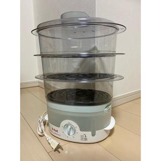 ティファール(T-fal)のT-fal 蒸し器 スチームクッカー ウルトラコンパクト(調理機器)
