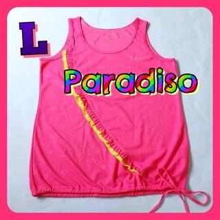 パラディーゾ(Paradiso)のパラディーゾ☆レディース テニスウェア ピンク かわいいハートとフリルタンク♪L(ウェア)