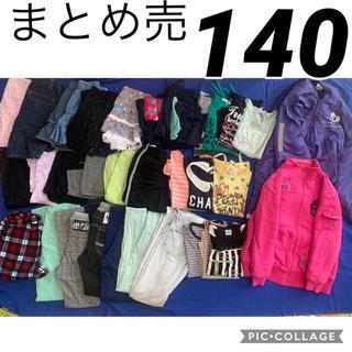 140 まとめ売 ジャンパー女の子半袖Tシャツ長袖ショートパンツジャージズボン