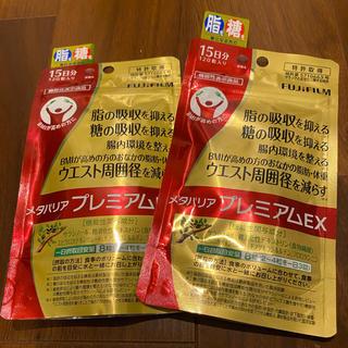 富士フイルム - 新品☆メタバリア プレミアムEX