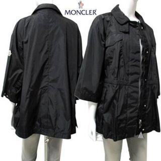 モンクレール(MONCLER)の美品 モンクレール ナイロンジャケット  ブルゾン 七分袖 tatin ブラック(ナイロンジャケット)