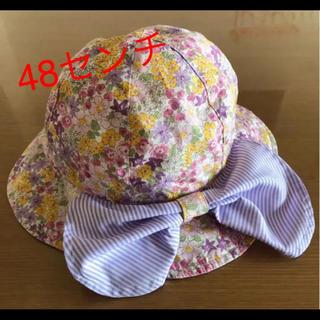 Branshes - 女の子 ベビー 帽子 日除け 48センチ ブランシェス