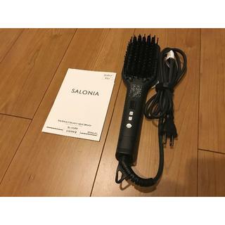 サロニア ヒートブラシ  SL012BK(ヘアアイロン)
