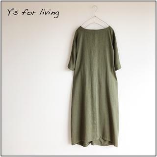 ワイズ(Y's)の【新品・訳あり】Y's for living リネンワンピース F(ロングワンピース/マキシワンピース)