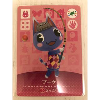 ブーケ★どうぶつの森★amiibo カード★アミーボカード(その他)