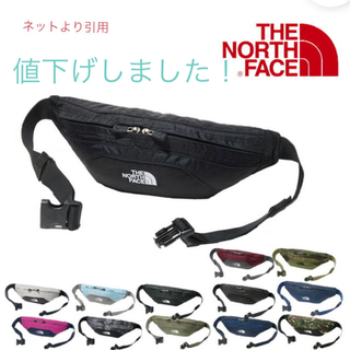 THE NORTH FACE - ボディバッグ