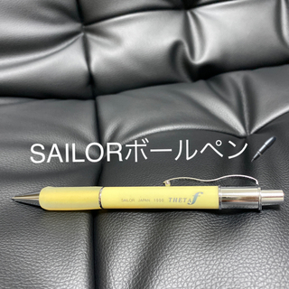 セーラー(Sailor)のSAILOR  JAPANボールペン(ペン/マーカー)