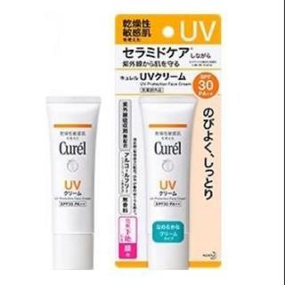 キュレル(Curel)のキュレル UVクリーム SPF30 PA++ 30g(日焼け止め/サンオイル)