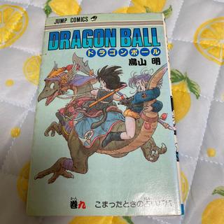 ドラゴンボール(ドラゴンボール)のドラゴンボール 9巻(少年漫画)