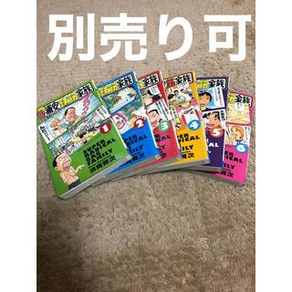アキタショテン(秋田書店)の浦安鉄筋家族(少年漫画)