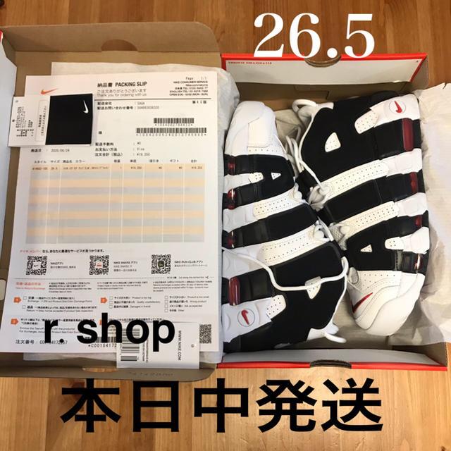 NIKE(ナイキ)のNike Air More Uptempo エア モアアップテンポ 2020 メンズの靴/シューズ(スニーカー)の商品写真