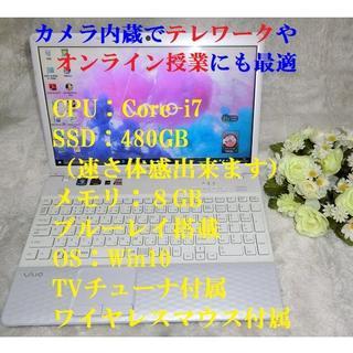 SONY - キラキラホワイトVAIO Core-i7/SSD480G/8G/BD/TV