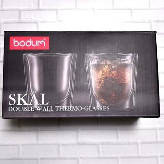 bodum - ボダム ダブルウォールグラス SKAL