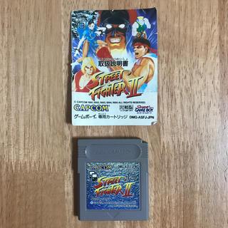 ゲームボーイ - STREET FIGHTER II ストリートファイター