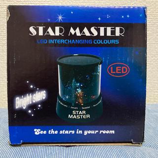 プラネタリウム 家庭用 スターマスター STAR MASTER 送料無料(プロジェクター)