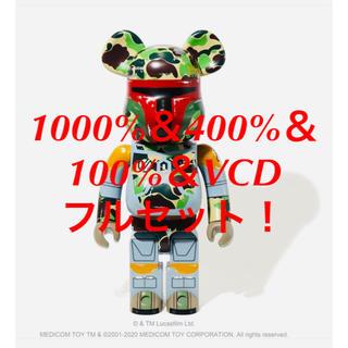 メディコムトイ(MEDICOM TOY)のBE@RBRICK BOBA FETT (100&400)&1000&VCD(その他)