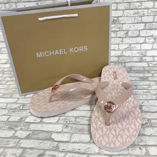 マイケルコース(Michael Kors)の新品未使用 マイケルコース サンダル 23cm(サンダル)