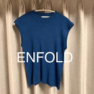 エンフォルド(ENFOLD)のエンフォルド ENFOLD ノースリーブ  (カットソー(半袖/袖なし))