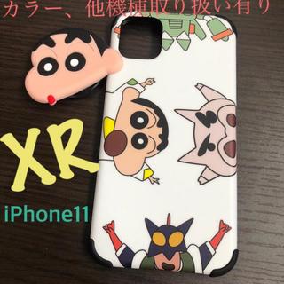 iPhoneXR iPhone11 ボタン サイズ 携帯 スマホ ケース カバー(スマホケース)