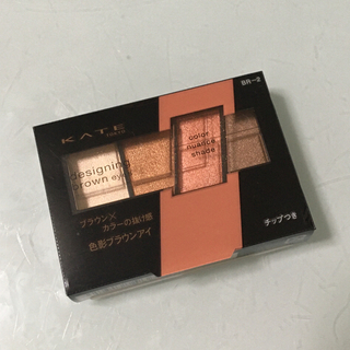 KATE - ほぼ新品⭐ケイトデザイニングブラウンアイズ BR-2