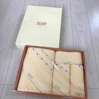サザビー(SAZABY)のサザビーSAZABY新品未使用タオルまとめ売りバスタオル1枚フェイスタオル2枚(タオル/バス用品)