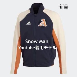 adidas - SnowMan着用同型 adidas バーシティジャケット Sサイズ