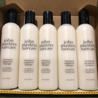 ジョンマスターオーガニック(John Masters Organics)の5本 ジョンマスター コンディショナー  r&pデタングラー トリートメント(コンディショナー/リンス)