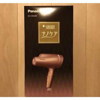Panasonic - 新品未使用Panasonic EH-CNA0B-PN