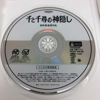 レンタル版 DVD 千と千尋の神隠し スタジオジブリ