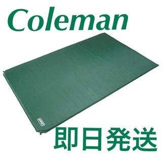 コールマン(Coleman)のColeman キャンパーインフレーターマット ダブル 2000032352(寝袋/寝具)