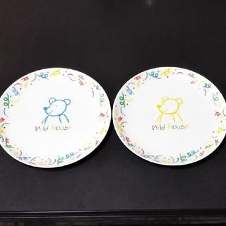 ミキハウス(mikihouse)のMIKI HOUSE ミキハウス 大皿 2枚組(食器)
