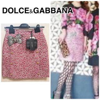 ドルチェアンドガッバーナ(DOLCE&GABBANA)のDOLCE&GABBANA ジャカードスカート(ミニスカート)