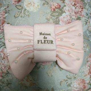 メゾンドフルール(Maison de FLEUR)のMaison de FLEUR♡リボンポーチ(ポーチ)